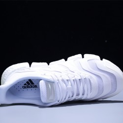 Adidas Climacool Ultraboost Hombre Mujer Zapatillas Running All White